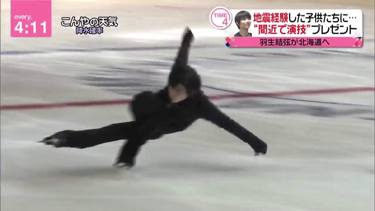 Children request Yuzuru Hanyu to do Seimei choreography - YouTube