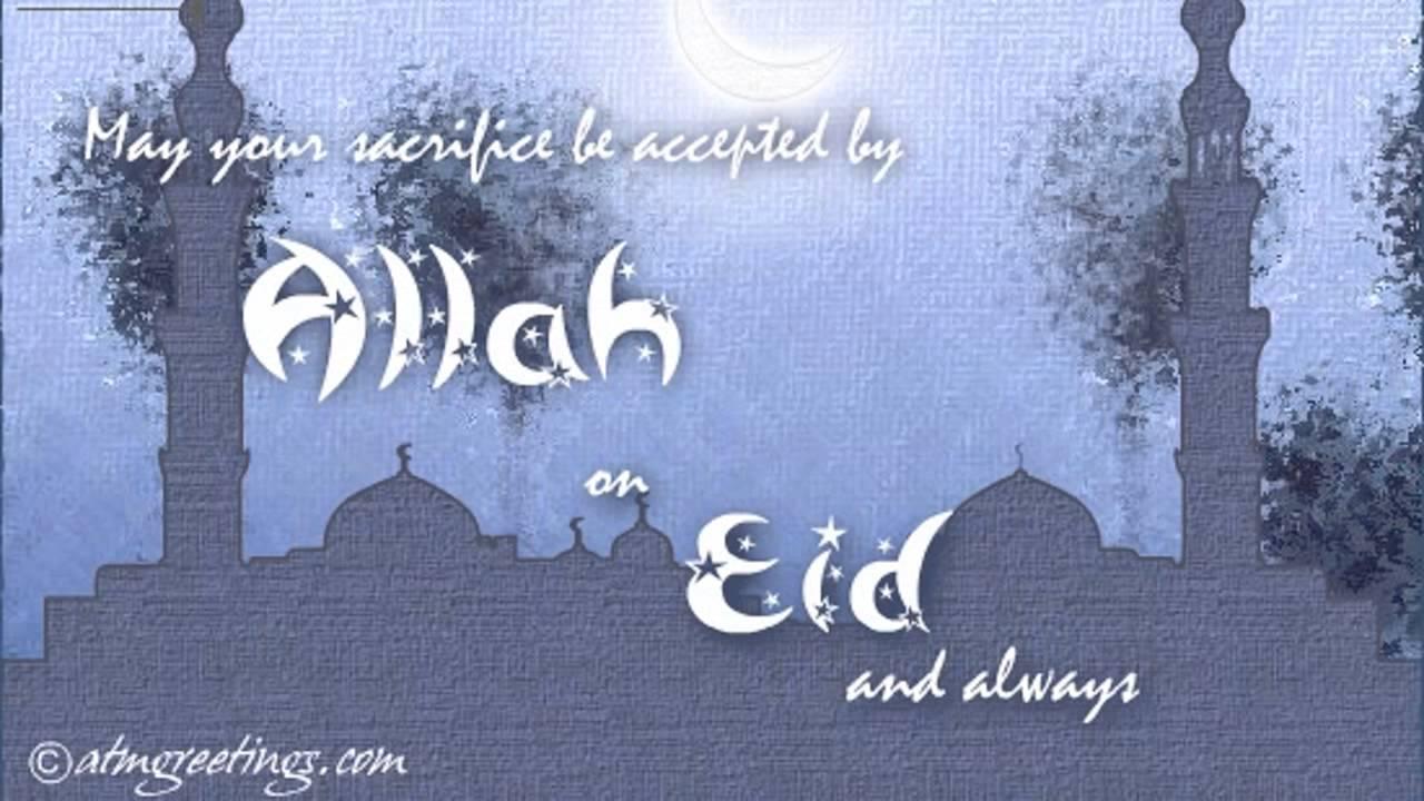 Eid Ul Adha Muabarak Ecards Greetings Cards Wishes Message