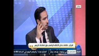 Zitout - زيتوت - سعد جبار | قضايا الساعة في الجزائر | قناة الحوار
