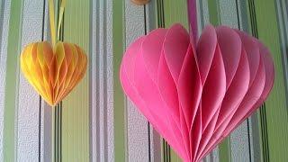 Как Сделать Подарок Своими Руками Мастер Класс 3D Сердце Tutorial 3D Heart(Подробный мастер класс, как сделать в подарок оригинальное, красивое 3D Сердце своими руками. Такое объемное..., 2015-06-20T17:26:11.000Z)