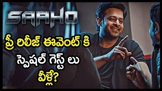 Saaho Movie Pre Release Event Chief Guest Name Revealed | Prabhas | Shraddha Kapoor | Sujeeth