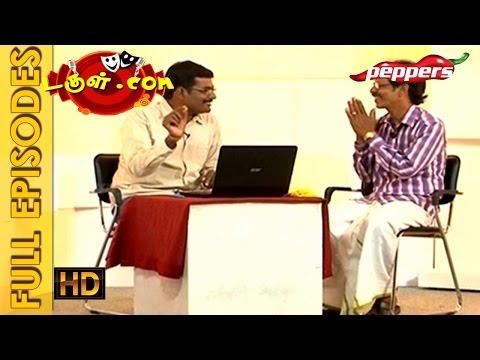 Tamil Comedy   Dougle.com - Dougle.com  Tamil Comedy  School admission torture