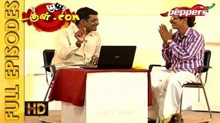 Tamil Comedy   Dougle.com - Dougle.com  Tamil Comedy  School admission torture thumbnail