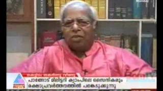 Thilakan (Malayalam actor) speaks out against Mammootty, AMMA and FEFKA (Full Version) - Part 2 of 2