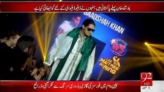 baadshah pehalwan khan pakistani wrestler on 92 news hd