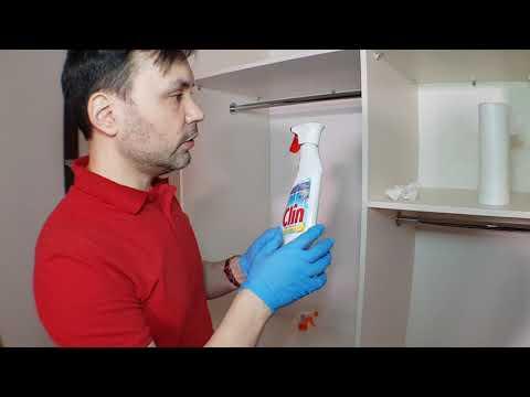 Как мы отмываем корпуса шкафов