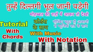 Tumhe Dillagi Bhool Jani Padegi | तुम्हें दिल्लगी | Harmonium Notes | Tutorial With Notation |
