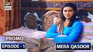 Mera Qasoor Episode 1 | Promo | ARY Digital Drama