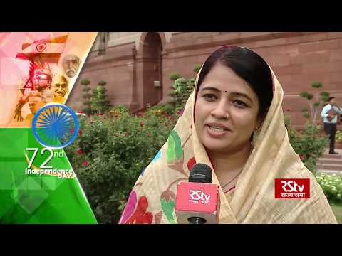 Riti Pathak on 72nd Independence Day
