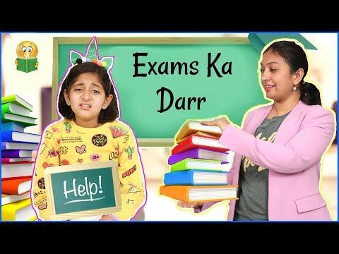 EXAMS KA DARR   Study Habits Good Vs Bad   MyMissAnand