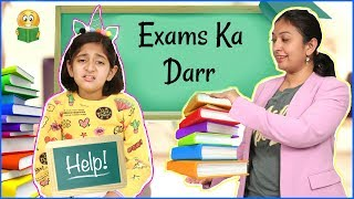 EXAMS KA DARR | Study Habits Good vs Bad | MyMissAnand