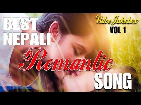 नेपाली रोमान्टिक गिती संग्रह || NEPALI ROMANTIC SONG COLLECTION || VIDEO SONGS