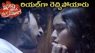 Vinara Sodara Veera Kumara Movie Official Theatrical Trailer 4K   Tollywood Latest Movie Trailers