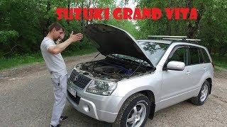 Suzuki Grand Vitara 2.4 4*4 за 400 000 лучше чем кроссовер!