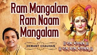 Ram Mangalam, Dashrath Nandan, Bhay Pragat, Jay Raghupati Dhun Hemant Chauhan I Audio Juke Box