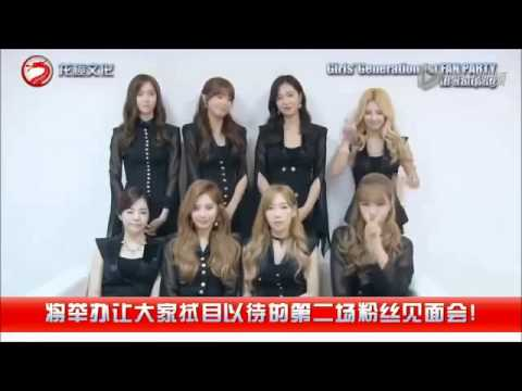 SNSD 南京Fan Meeting Chongquing Message...