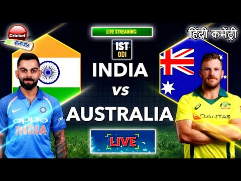 🔴Live: IND Vs AUS 1st One Day | Live Scores And Commentary | 14 JAN 2020 I LIVE CRICKET