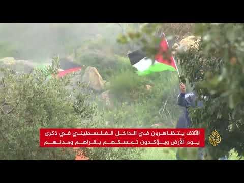 آلاف الفلسطينيين يتظاهرون في ذكرى يوم الأرض