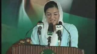 Aseefa  Bhutto Zardari's Address to PPP Parliamentarians 18-07-09