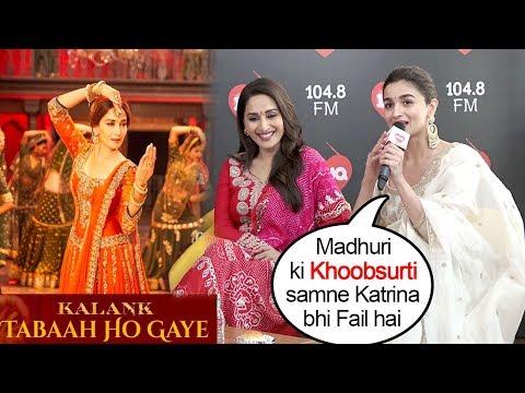 Alia Bhatt's Sweetest Reaction On Madhuri Dixit's Tabaah Ho Gaye Song From Kalank