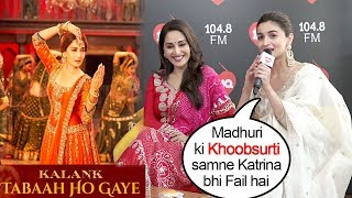 Alia Bhatt's Sweetest Reaction on Madhuri Dixit's Tabaah Ho Gaye Song From Kalank