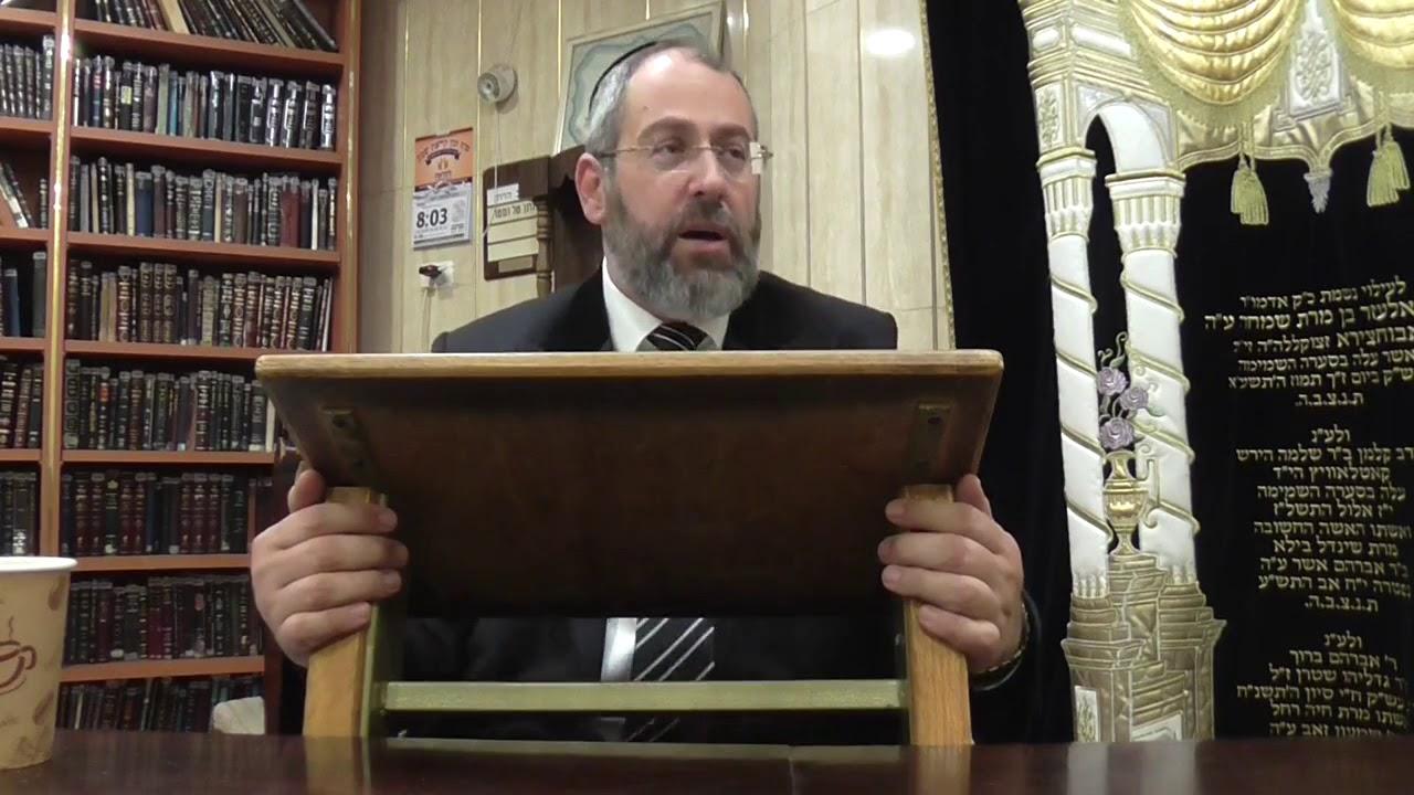 הרב הראשי לישראל הגאון רבי דוד לאו בשיעור השבועי בפרשת וישב