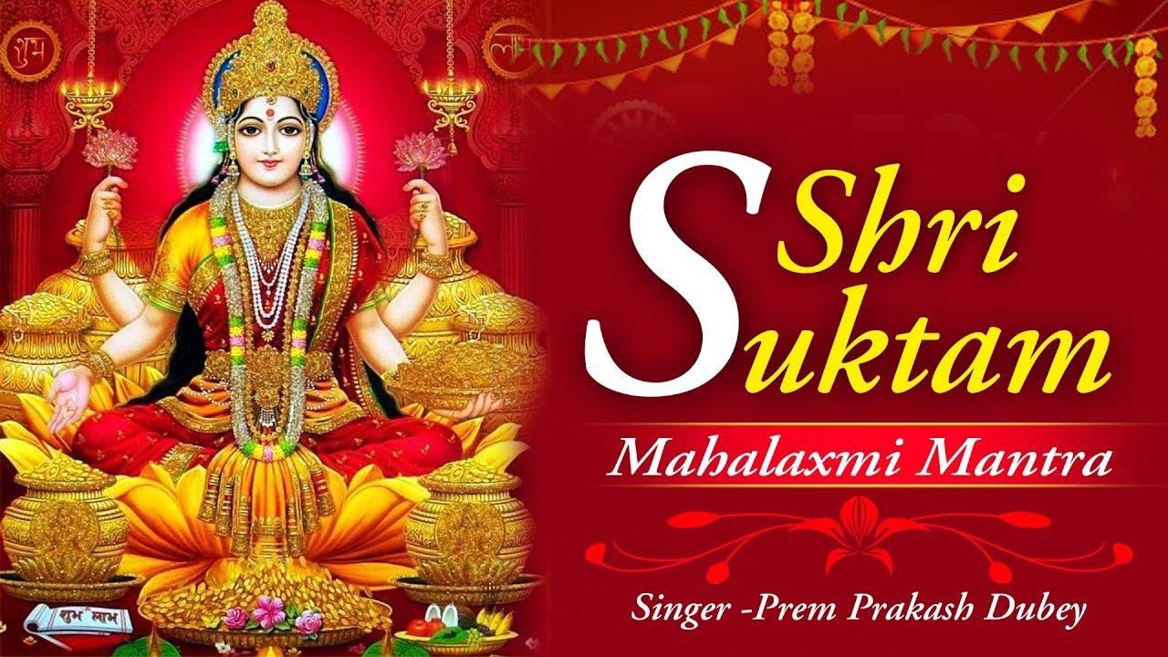 laxmi suktam in sanskrit pdf