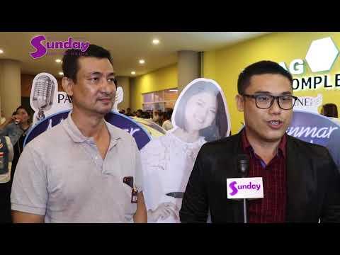 Myanmar Idol Season-3 ျပိဳင္ပြဲဝင္ ခ်မ္းေျမ႕ေမာင္ခ်ိဳရဲ႕ ပရိသတ္မ်ားနွင့္ေတြ႕ဆံုခိုက္