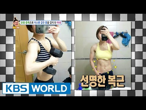 My wife's work out addiction made her look like Bruce Lee [Hello Counselor / 2017.06.05]