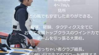 琉球大学ウインドサーフィン部 団体PV