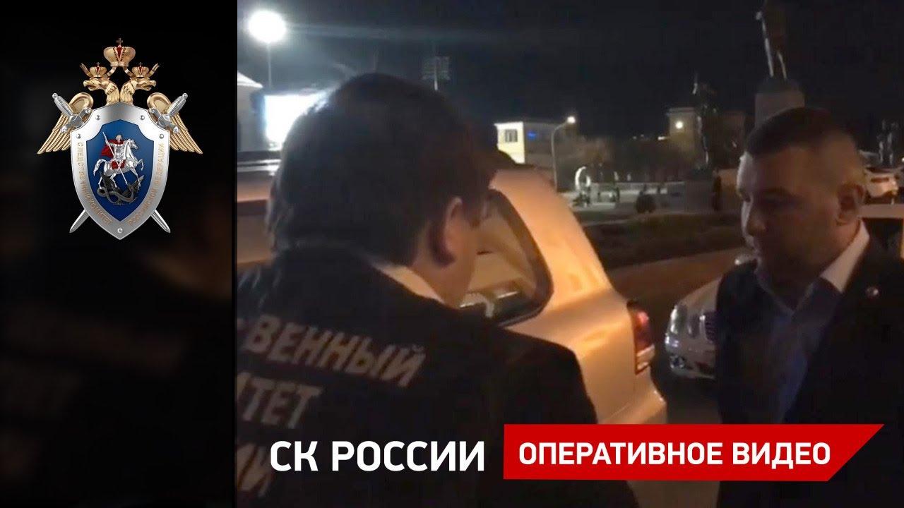 Задержание министра строительства и архитектуры Ставропольского края
