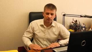 видео Представитель банка «Восточный» — о том, как выбрать выгодный кредит