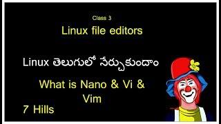 Linux editors in telugu