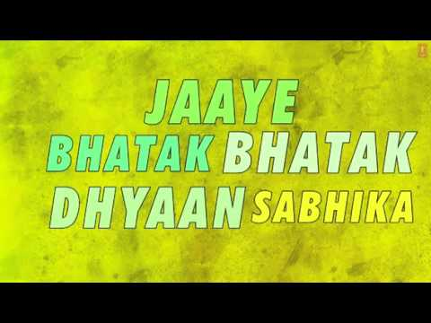 Chennai express song with lyrics one two three four 1234 for 1 234 get on the dance floor