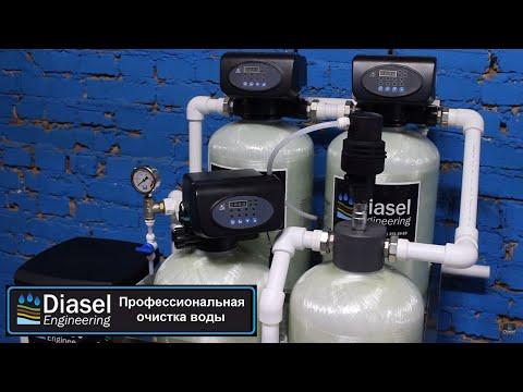 Мобильная установка очистки воды премиум класса, производства компании Диасел,