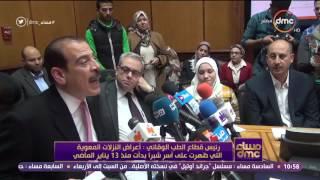 مساء dmc - رئيس قطاع الطب الوقائي : أعراض النزلات المعوية التي ظهرت على أسر شبرا بدأت منذ 13 يناير
