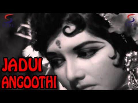 JADUI ANGOOTHI  - MAGIC RING - Meena Kumari, Kesari, Mumtaz