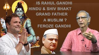 Rahul Gandhi | Muslim or Hindu  | Myth & Reality | by Dr Ram Puniyani.