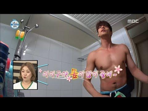 [I Live Alone] 나 혼자 산다-Sung Hun,Let's Make Stars and Star Stars Popular!20170707