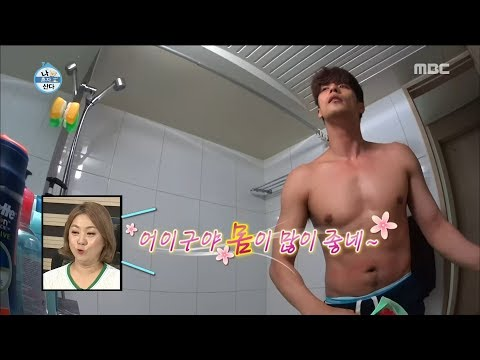 [I Live Alone] 나 혼자 산다-Sung Hun,Let's Make Stars and Star Stars Popular!20170707