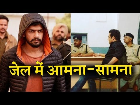 Salman Khan and Lawrence Bishnoi in Jodhpur central jail | Special Treatment
