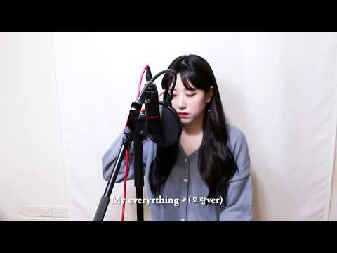 Ariana Grande - My everything COVER by 보람