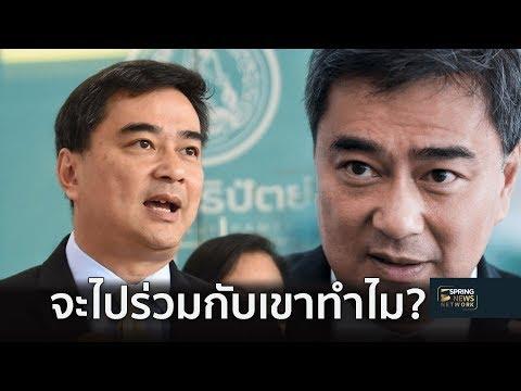 'มาร์ค' กล้าพูด ไม่เอาพรรค คสช. | 10 ม.ค.62 | เจาะลึกทั่วไทย