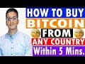 Bitcoin:How to Buy Bitcoin any Country|| Buy Within 5 Minutes