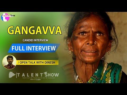 గంగవ్వ ఇంతకు ఏవరో మీకు తెలుసా? Full Interview @My Village Show Gangavva | Telangana Talent Show