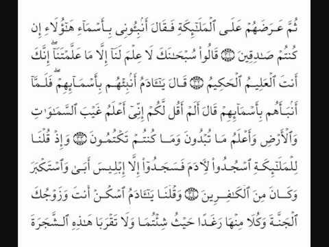 Al Baqarah (LIVE!!!) PART 2 Verse 26-43 - Mishary Rashid