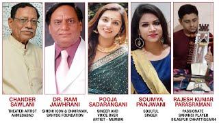 Live Aaj Kal Weekly Phirse - W40D2