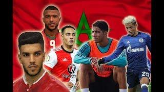 أشبال المنتخب المغربي مستقبل الكرة المغربية أمين حارث أيوب الكعبي وليد أزارو سفيان أمرابط أشرف حكيمي