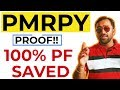 Proof of PMRPY benefit in PF ECR | 100% Working Example