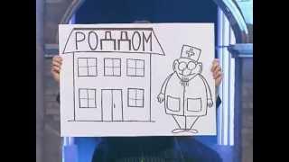КВН Высшая лига (2006) 1/2 - ПриМа - Приветствие
